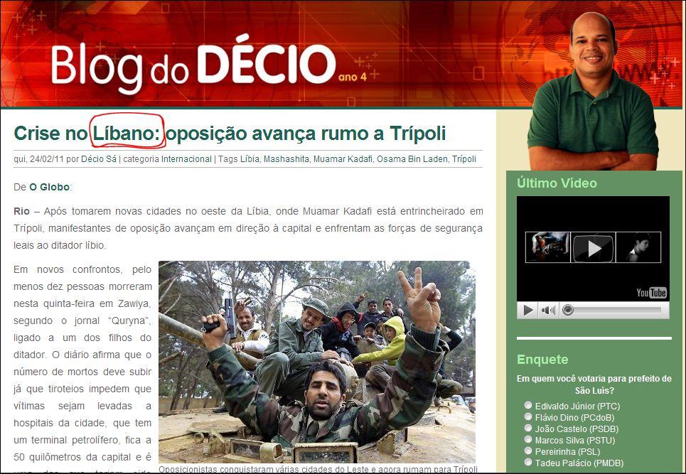 Veja em destaque, o blogueiro não sabe a diferença entre os dois países, o que dirá suas apimentadas críticas a oposição no Maranhão